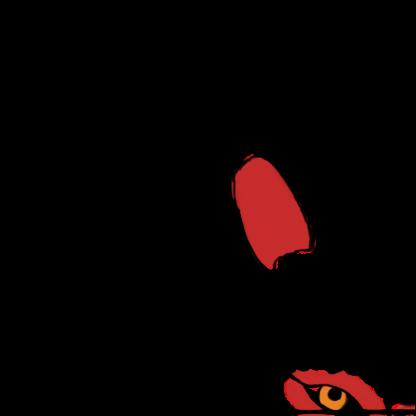 Tattoo Wolfskopf japanisch Auschnitt 1